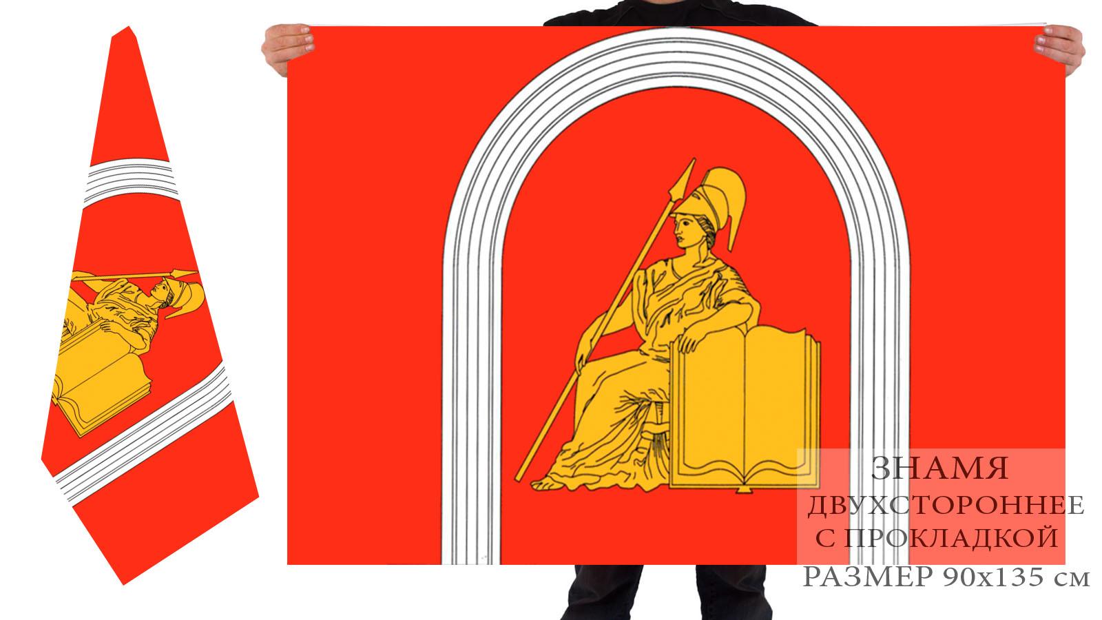 Двусторонний флаг муниципального образования муниципальный округ Академическое