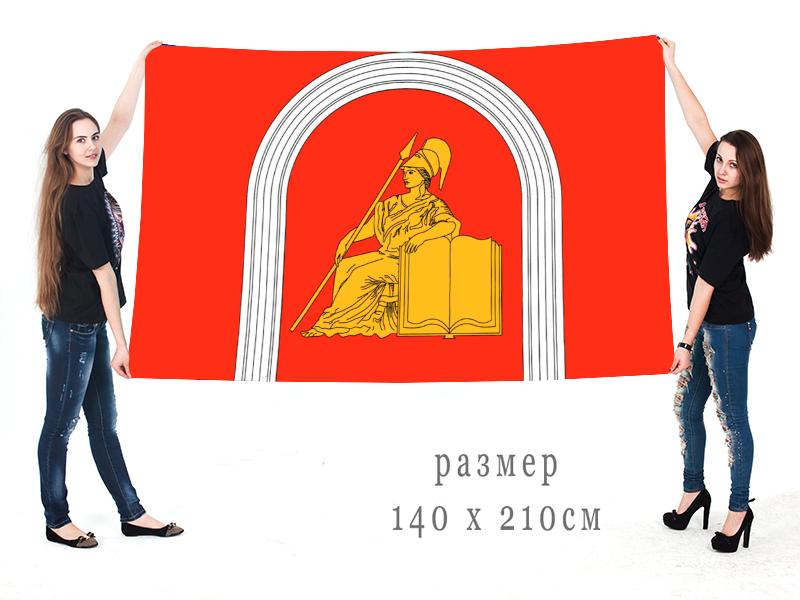 Большой флаг муниципального образования муниципальный округ Академическое