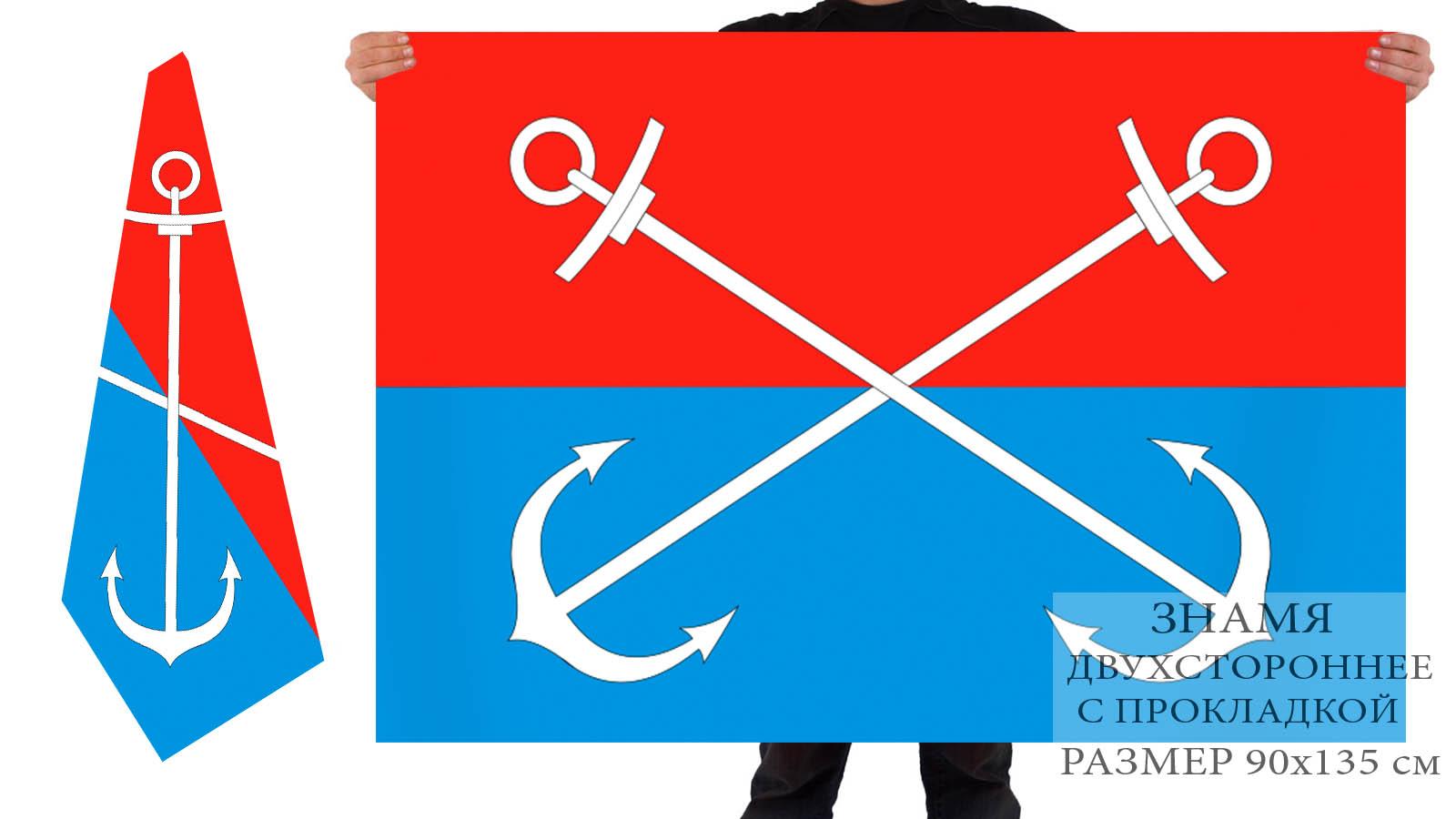 Двусторонний флаг муниципального образования муниципальный округ Автово