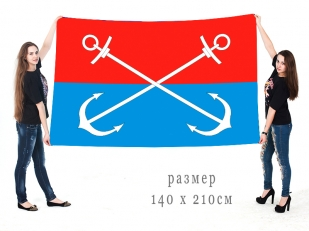 Большой флаг муниципального образования муниципальный округ Автово