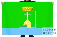 Флаг муниципального образования муниципальный округ Балканский