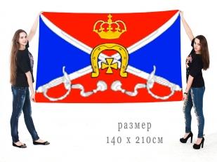 Большой флаг муниципального образования муниципальный округ Дачное