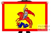 Флаг муниципального образования муниципальный округ Георгиевский