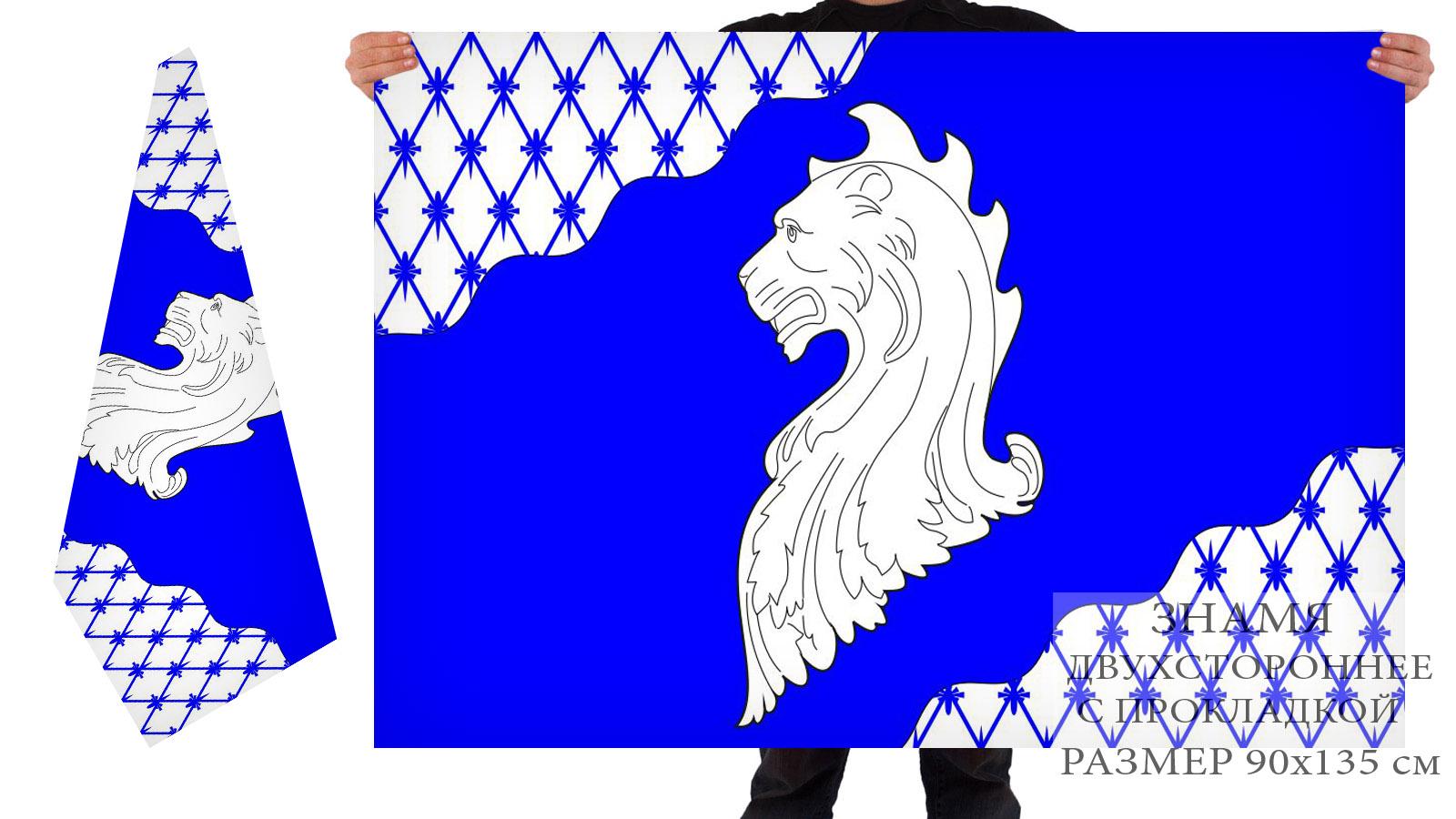 Двусторонний флаг муниципального образования муниципальный округ Ивановский