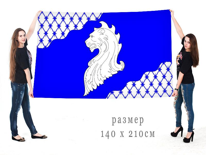 Флаг муниципального образования муниципальный округ Ивановский