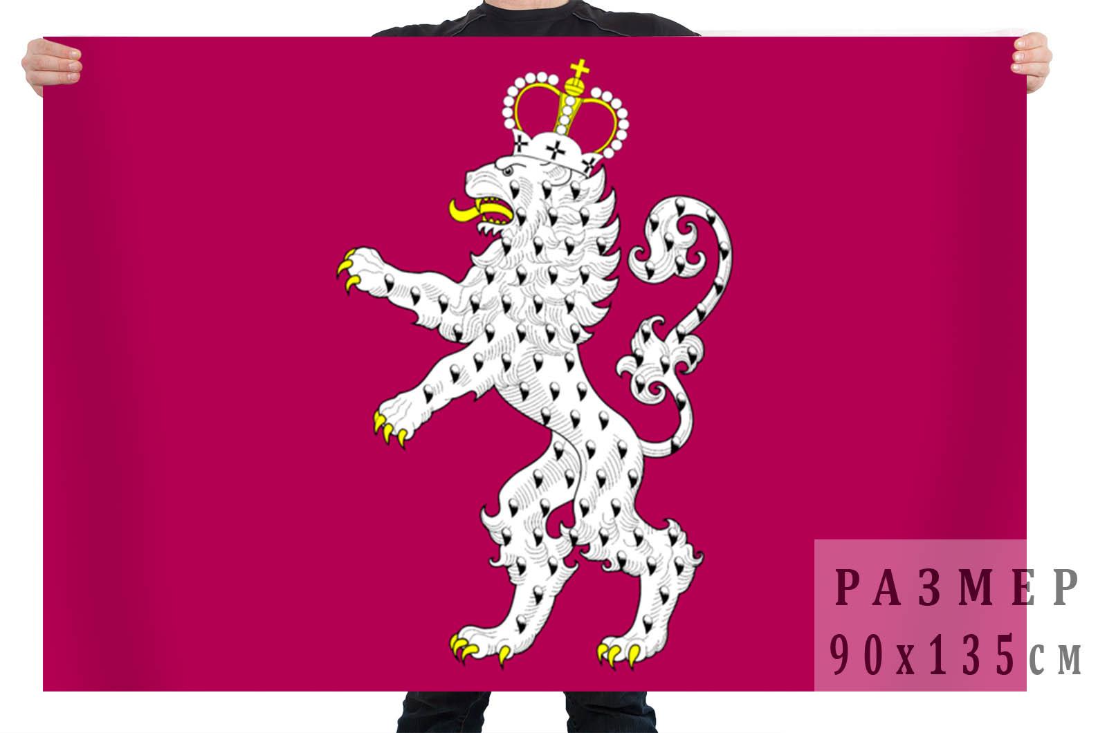 Флаг муниципального образования муниципальный округ Княжево