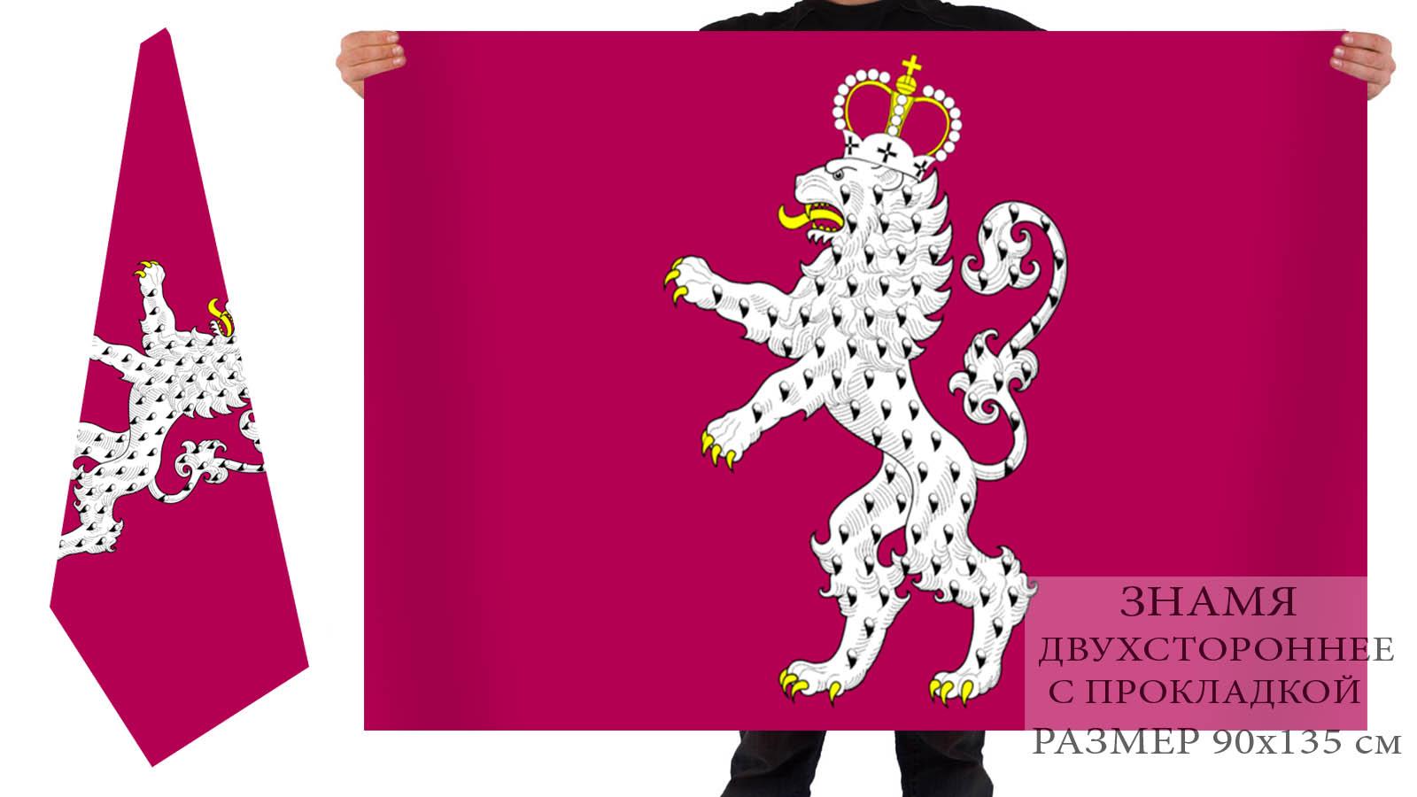 Двусторонний флаг муниципального образования муниципальный округ Княжево