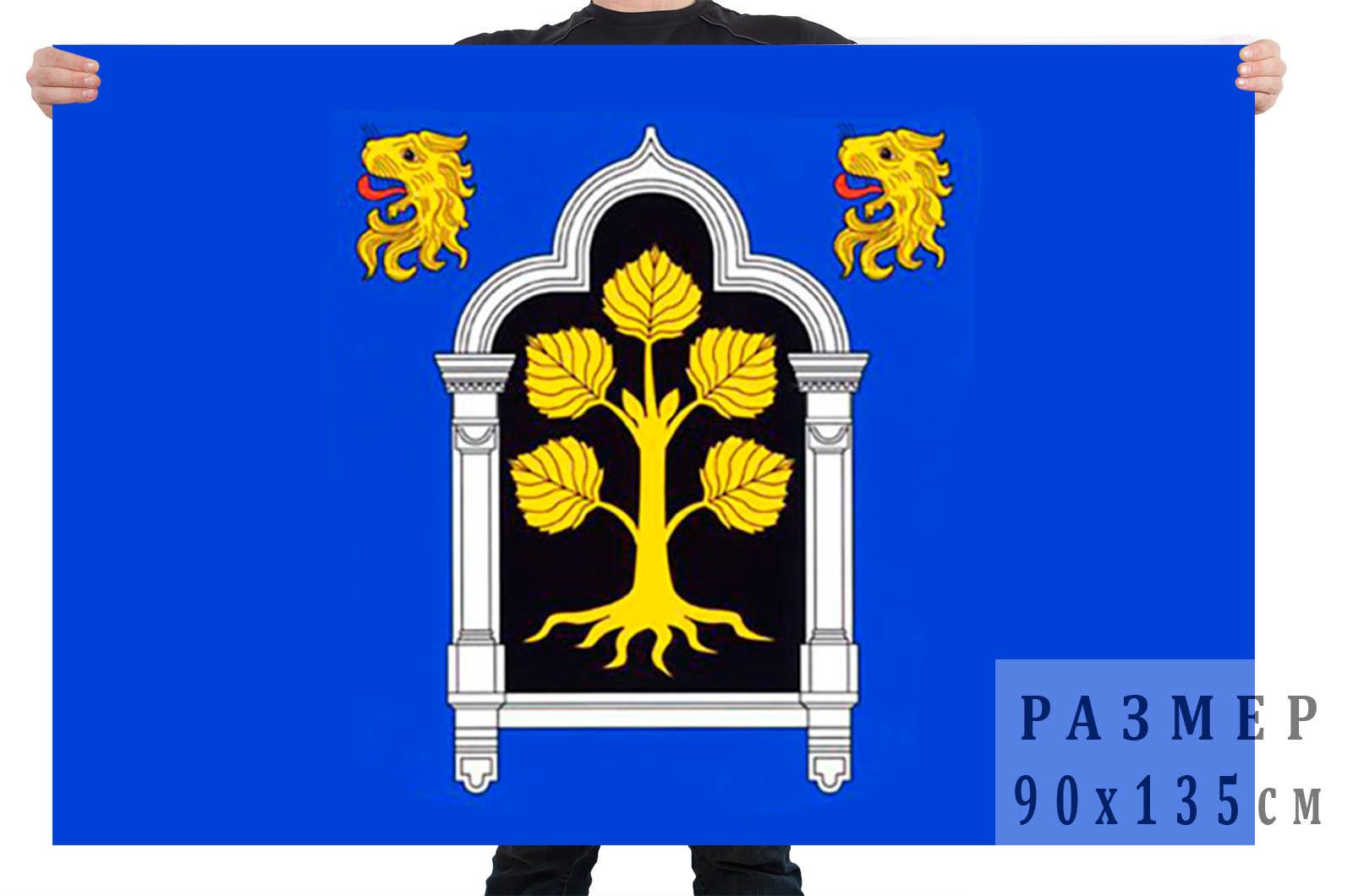 Флаг муниципального образования муниципальный округ Константиновское