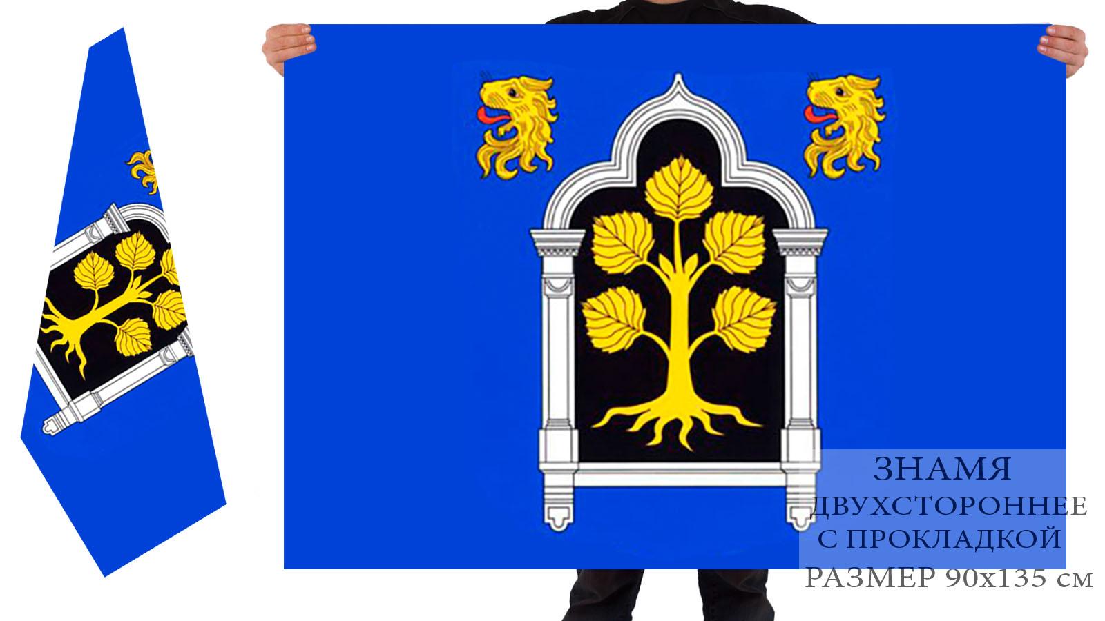 Двусторонний флаг муниципального образования муниципальный округ Константиновское