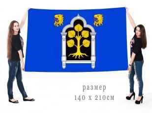 Большой флаг муниципального образования муниципальный округ Константиновское
