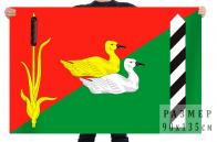 Флаг муниципального образования муниципальный округ Красненькая речка