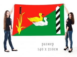 Большой флаг муниципального образования муниципальный округ Красненькая речка