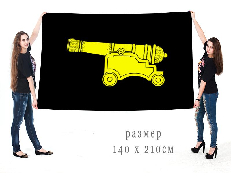 Большой флаг муниципального образования муниципальный округ Литейный