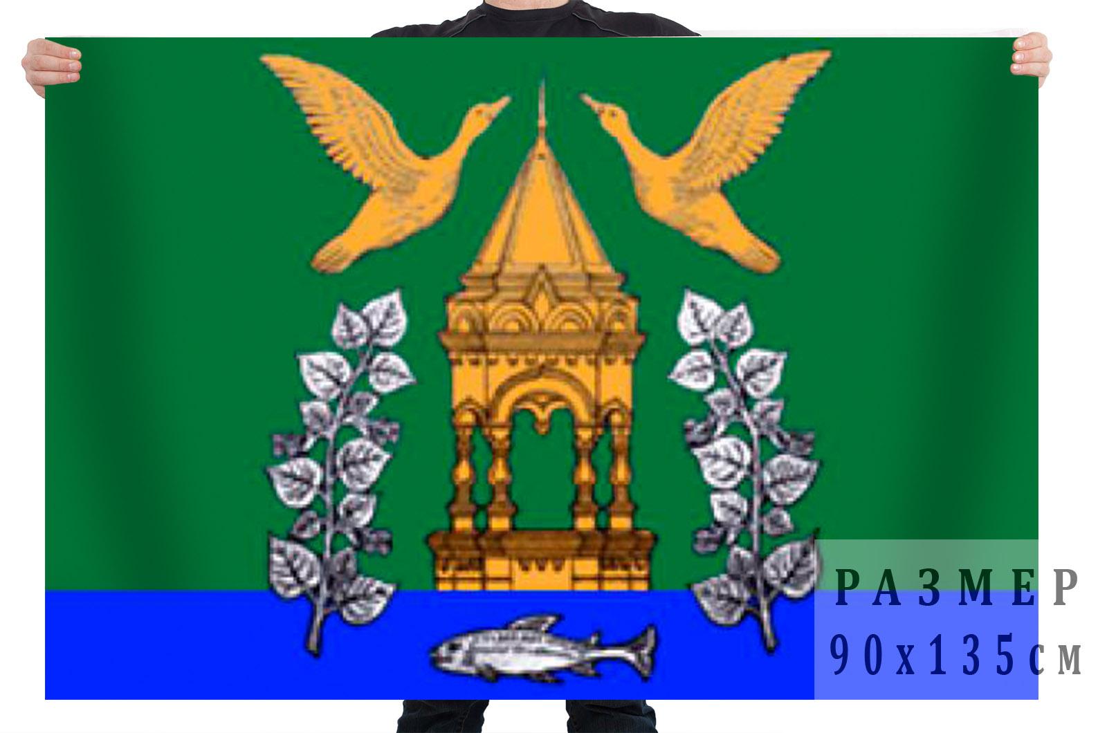 Флаг муниципального образования муниципальный округ Народный