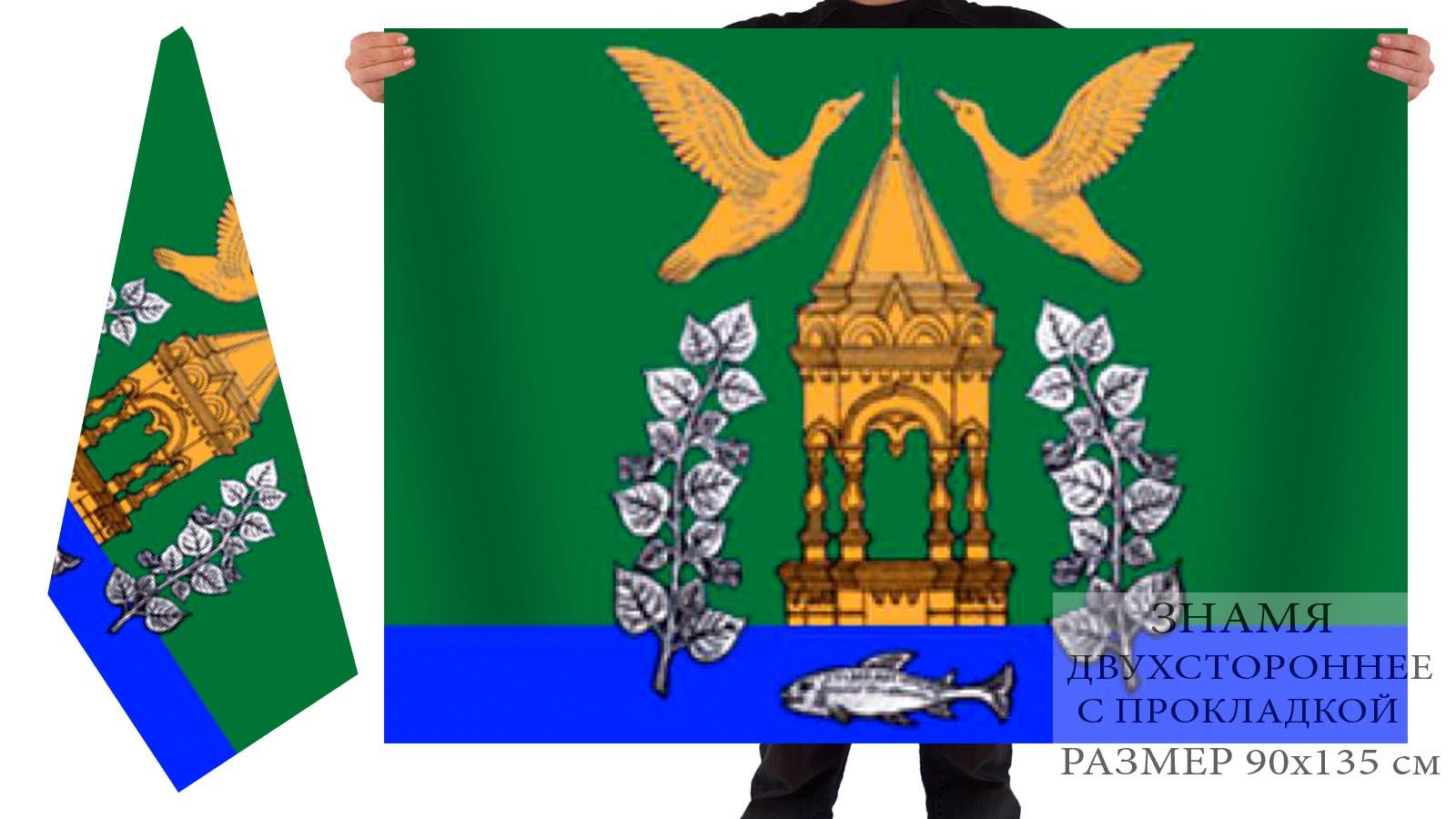 Двусторонний флаг муниципального образования муниципальный округ Народный