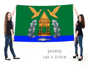 Большой флаг муниципального образования муниципальный округ Народный