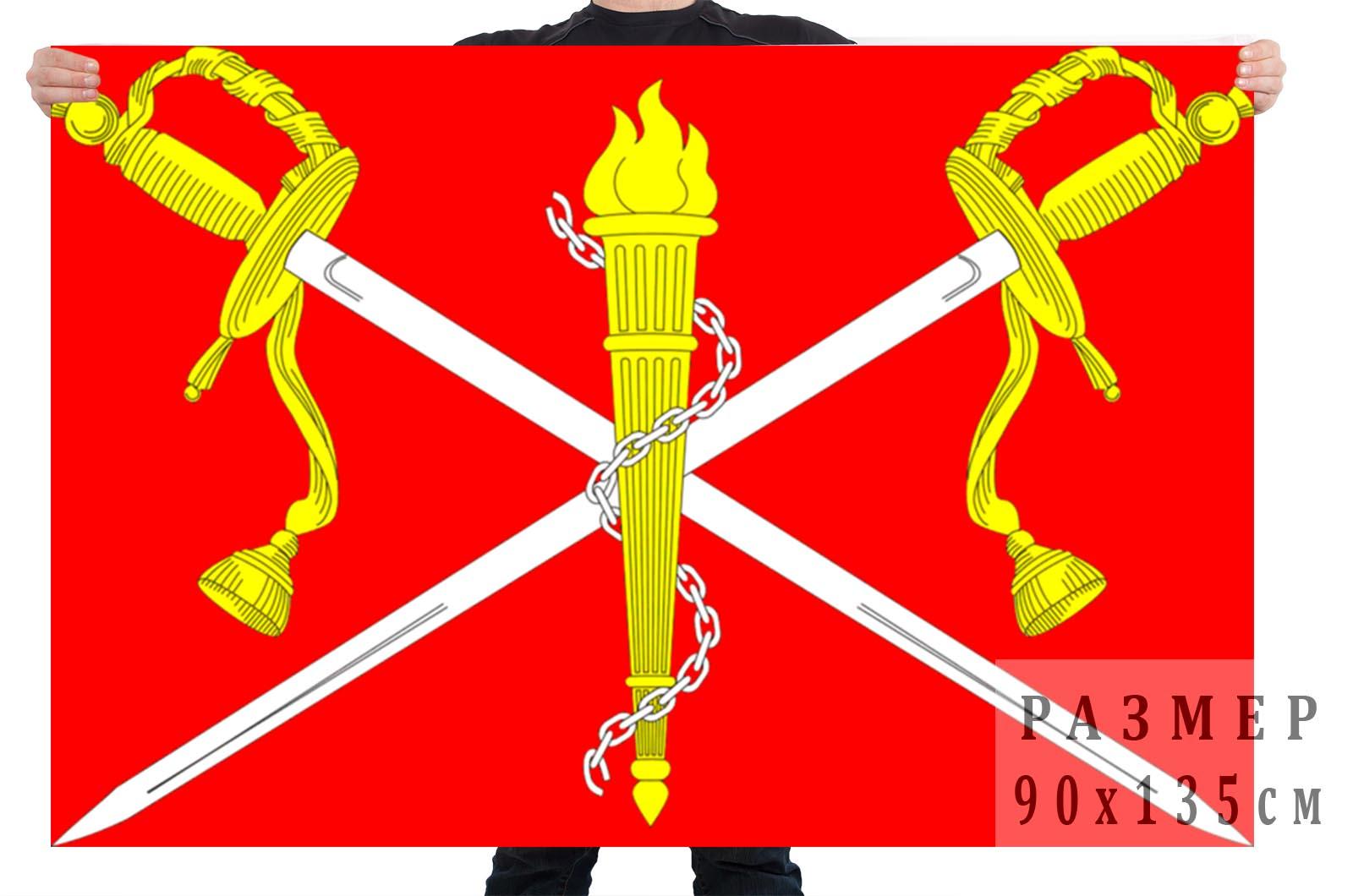 Флаг муниципального образования муниципальный округ Остров Декабристов