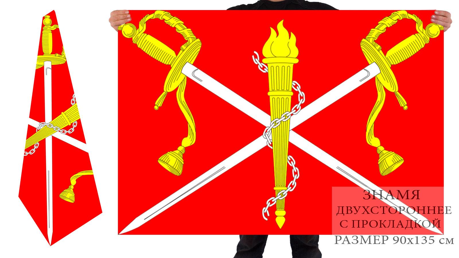 Двусторонний флаг муниципального образования муниципальный округ Остров Декабристов