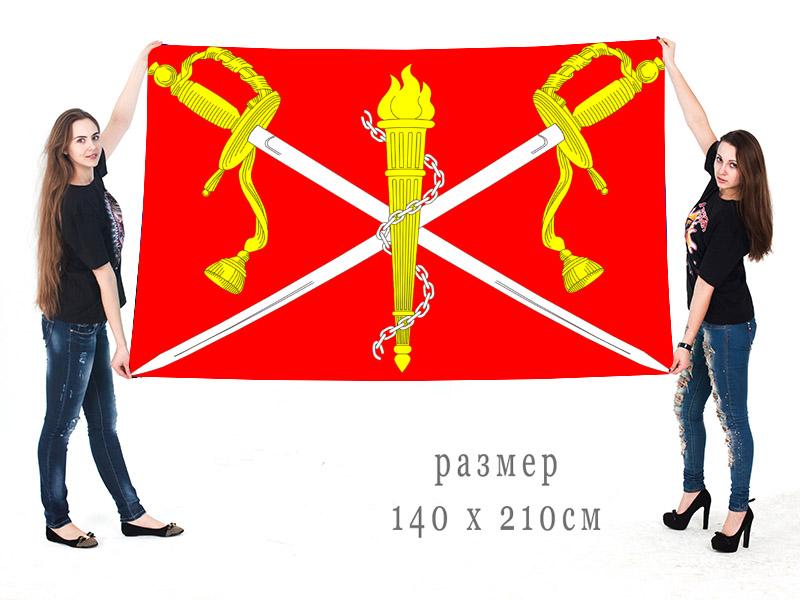Большой флаг муниципального образования муниципальный округ Остров Декабристов