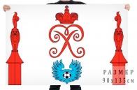 Флаг муниципального образования муниципальный округ Петровский