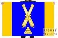 Флаг муниципального образования муниципальный округ Пороховые