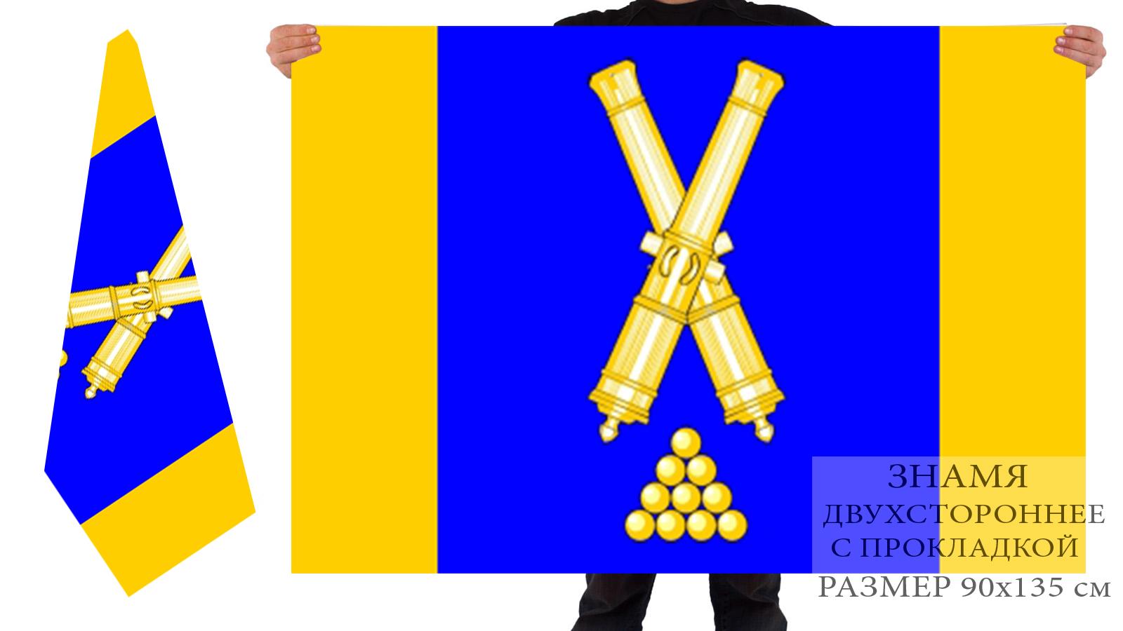 Двусторонний флаг муниципального образования муниципальный округ Пороховые