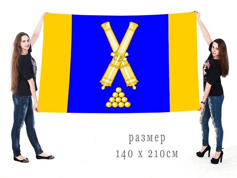 Большой флаг муниципального образования муниципальный округ Пороховые