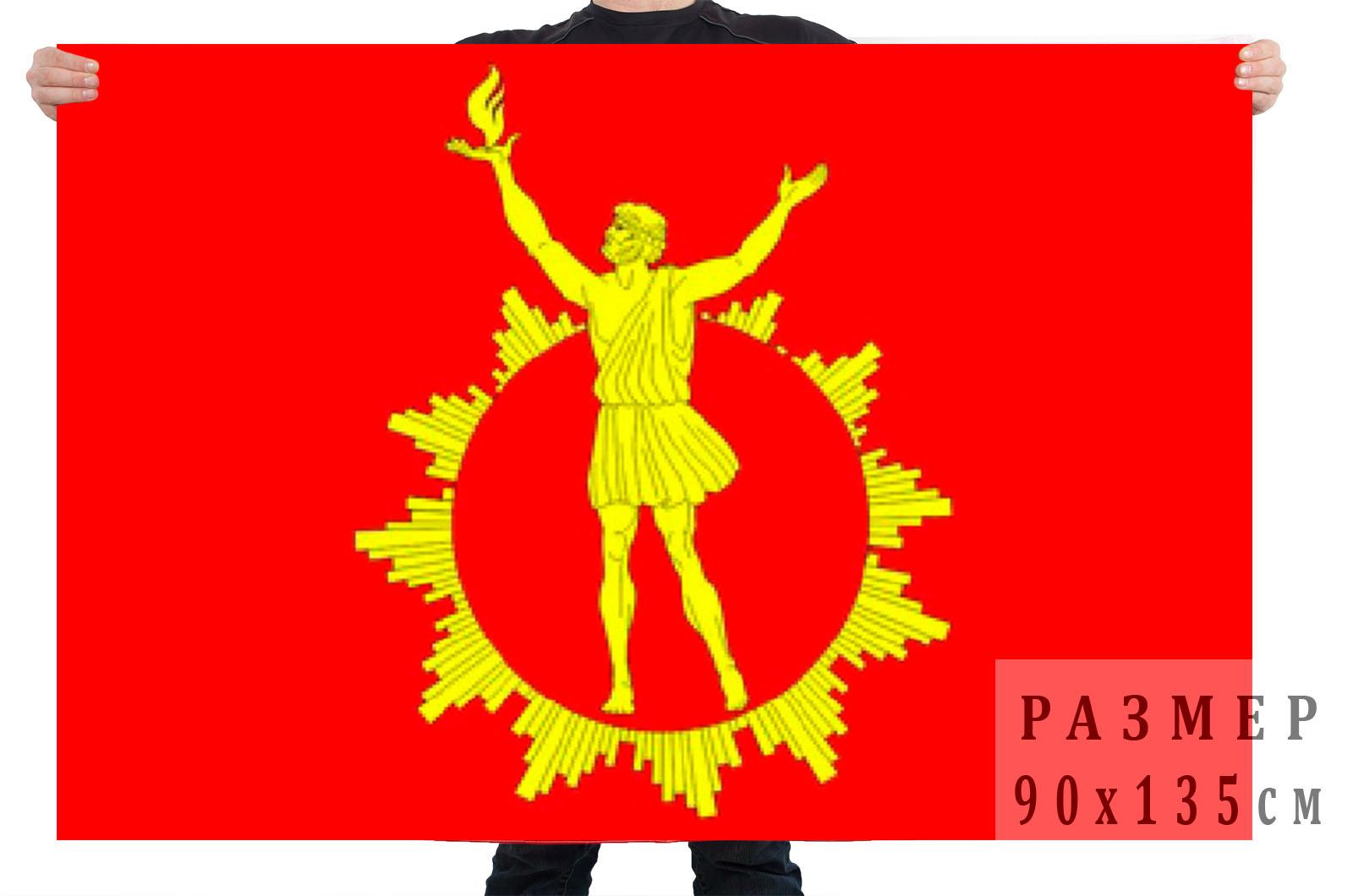 Флаг муниципального образования муниципальный округ Прометей
