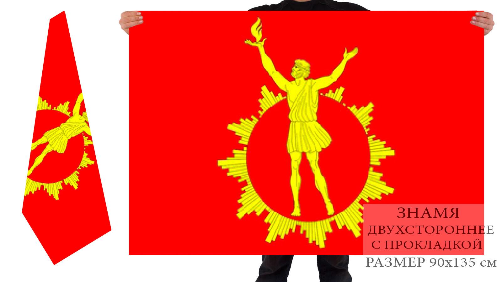 Двусторонний флаг муниципального образования муниципальный округ Прометей