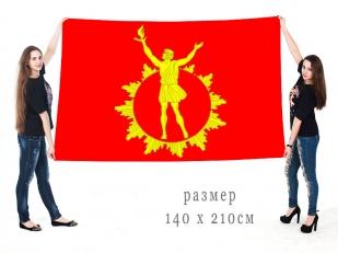 Большой флаг муниципального образования муниципальный округ Прометей