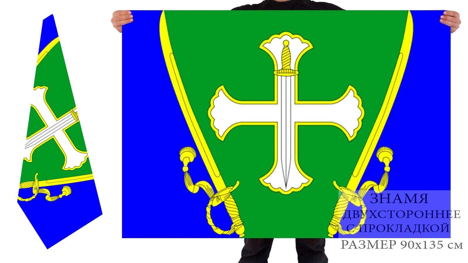 Двусторонний флаг муниципального образования муниципальный округ Семёновский