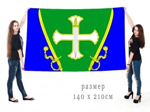 Большой флаг муниципального образования муниципальный округ Семёновский