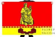 Флаг муниципального образования муниципальный округ Сергиевское