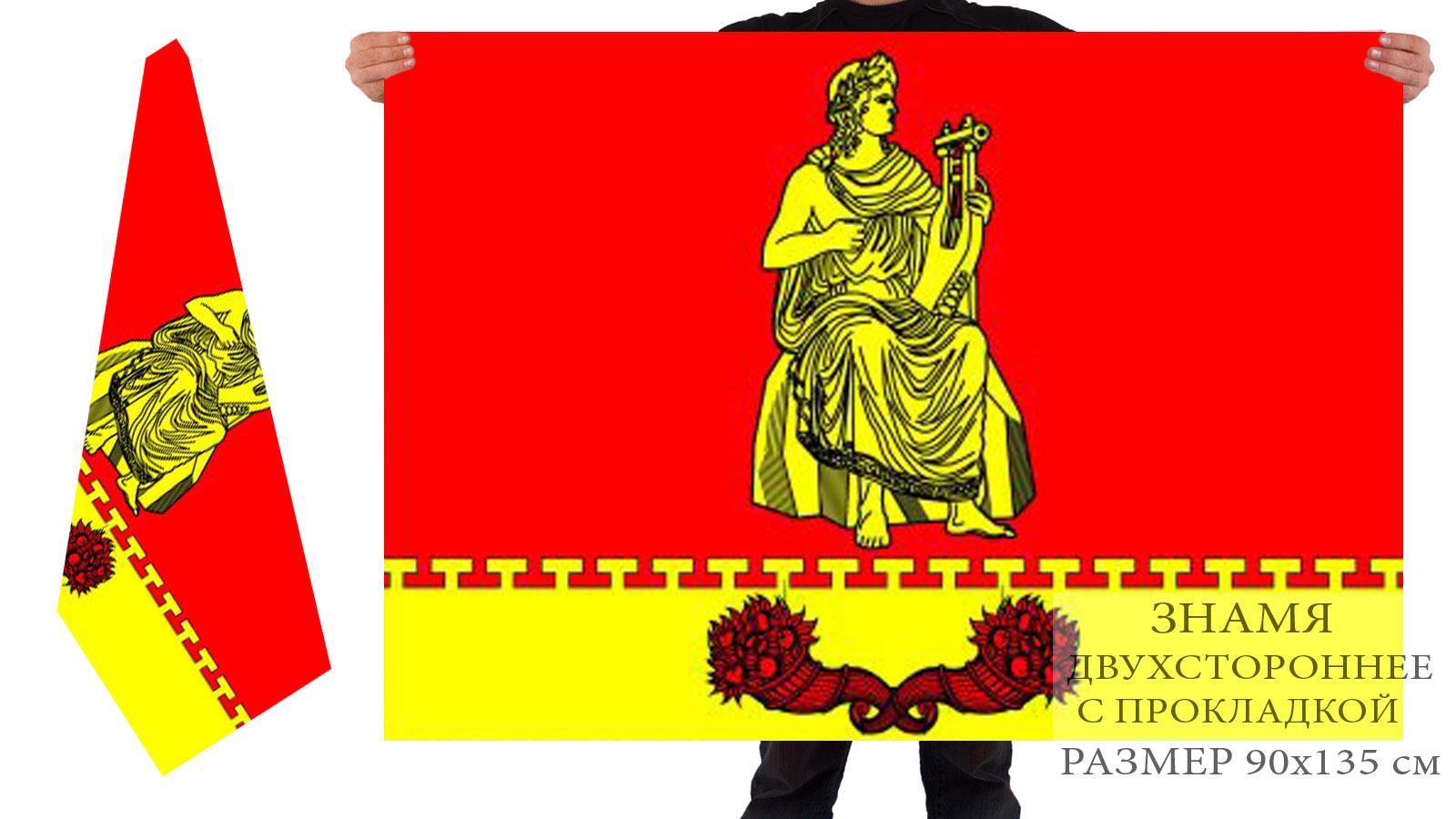 Двусторонний флаг муниципального образования муниципальный округ Сергиевское