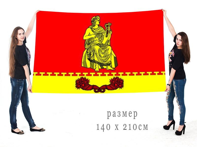 Большой флаг муниципального образования муниципальный округ Сергиевское