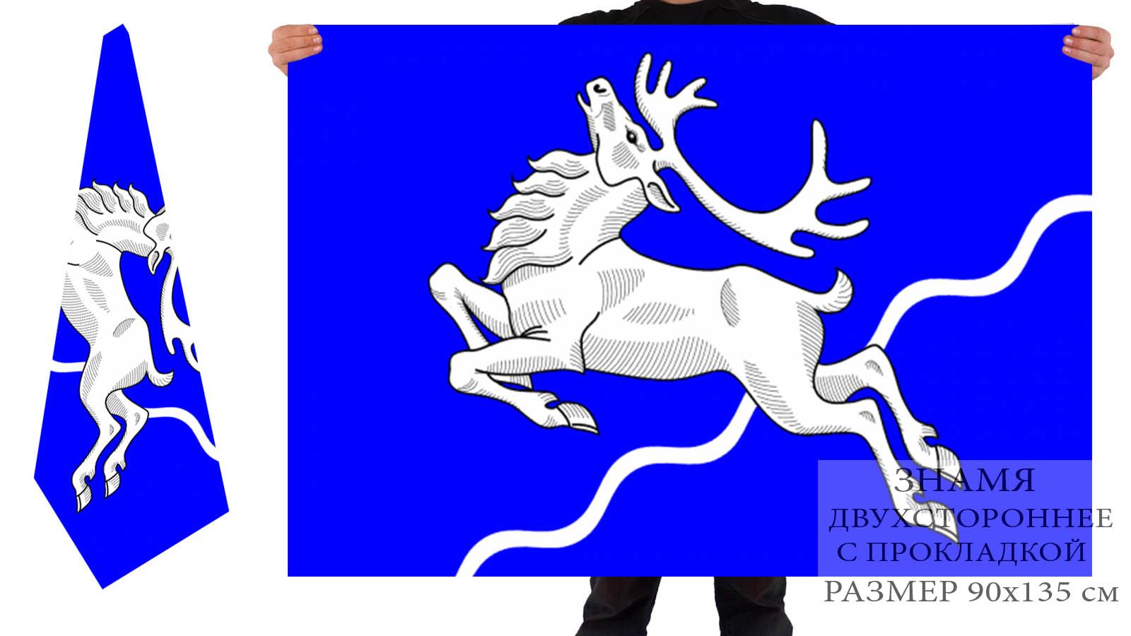 Двусторонний флаг муниципального образования муниципальный округ Северный