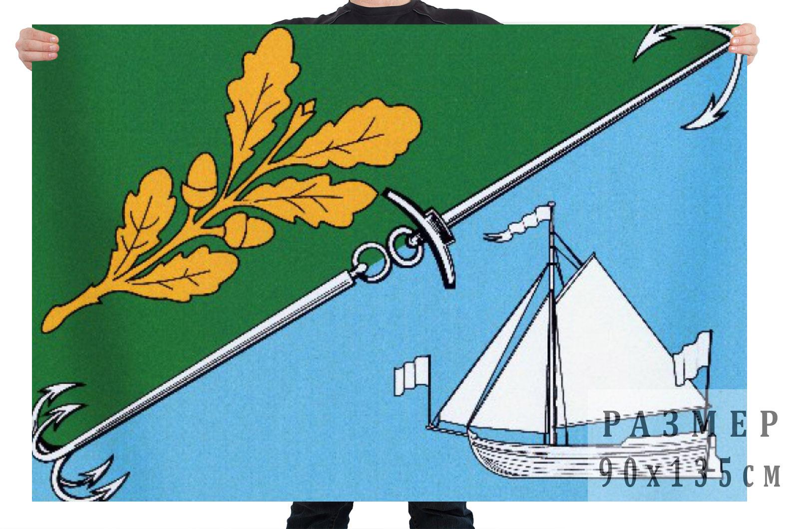 Флаг муниципального образования муниципальный округ Южно-Приморский