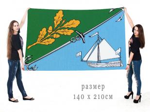 Большой флаг муниципального образования муниципальный округ Южно-Приморский