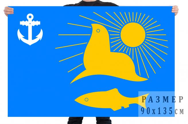 Флаг муниципального образования Невельский городской округ