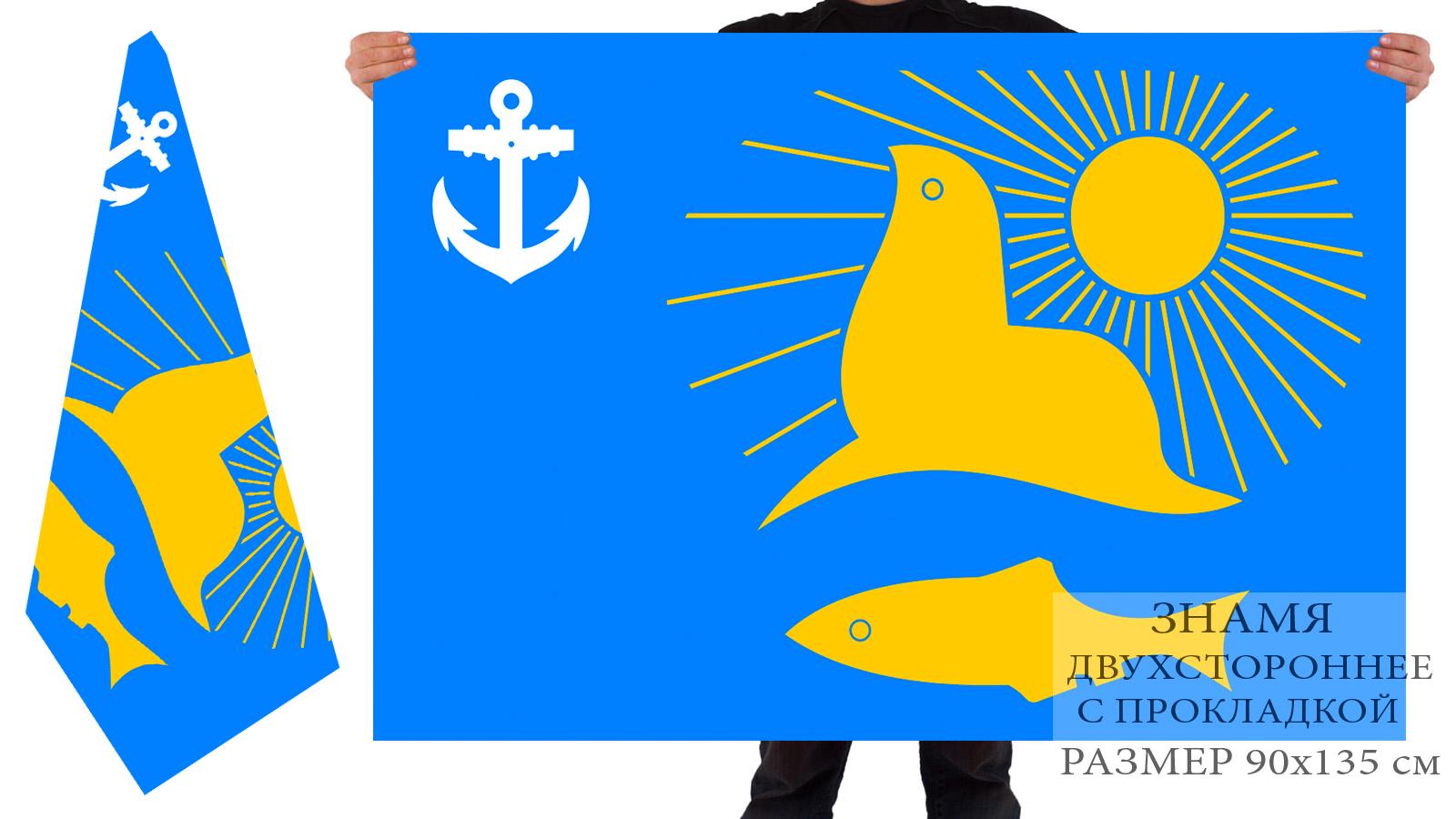 Двусторонний флаг муниципального образования Невельский городской округ