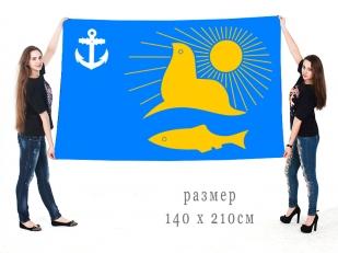 Большой флаг муниципального образования Невельский городской округ