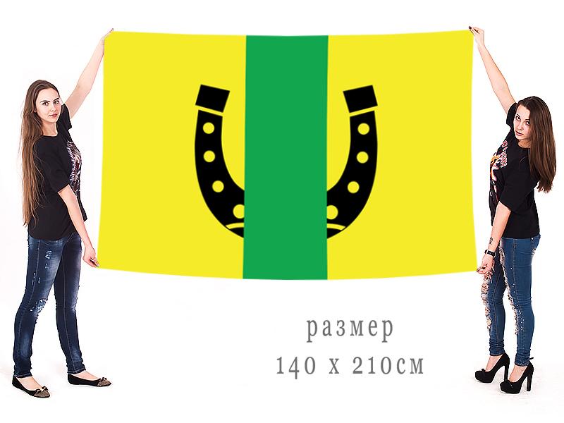 Флаг муниципального образования Новогиреево г. Москва