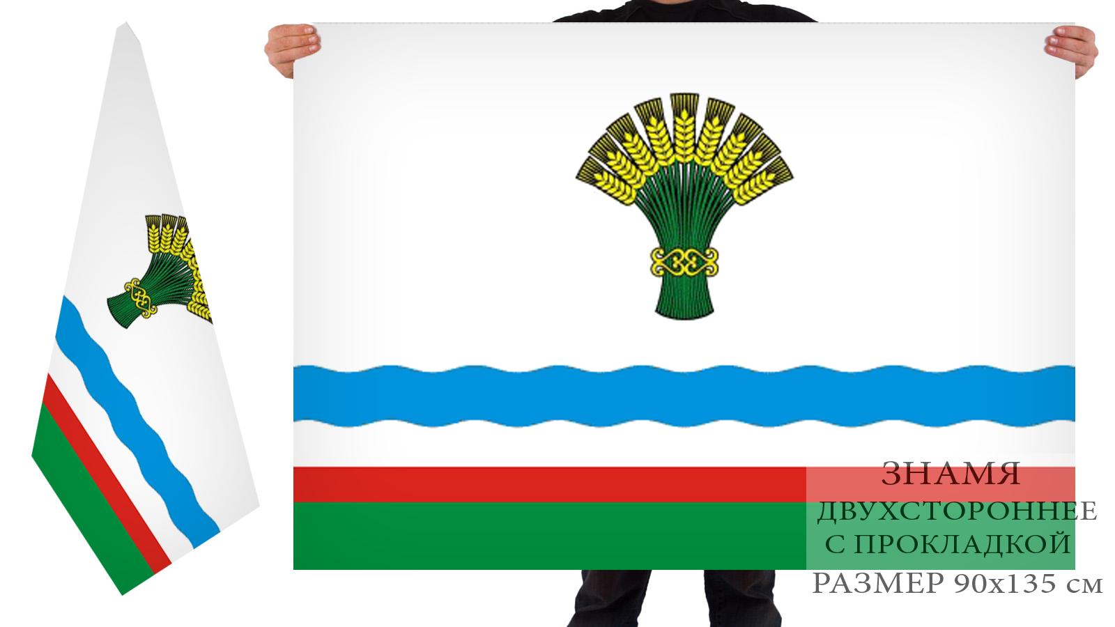 Двусторонний флаг муниципального образования Олёкминский район