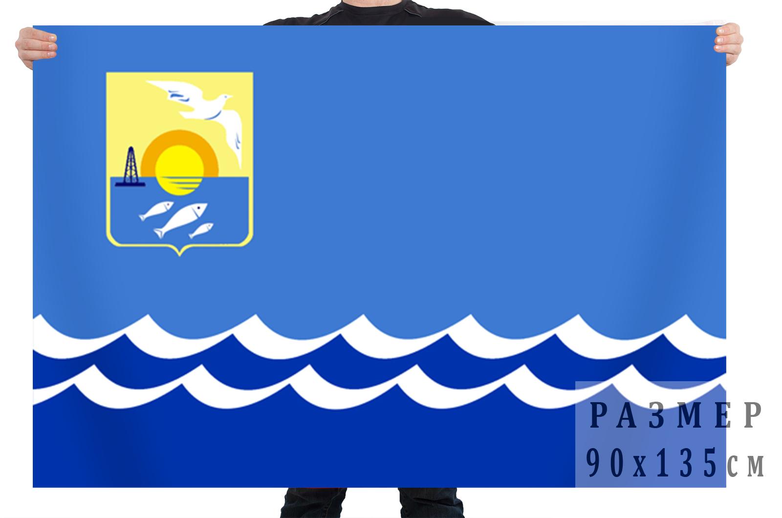 Флаг муниципального образования Ольский район