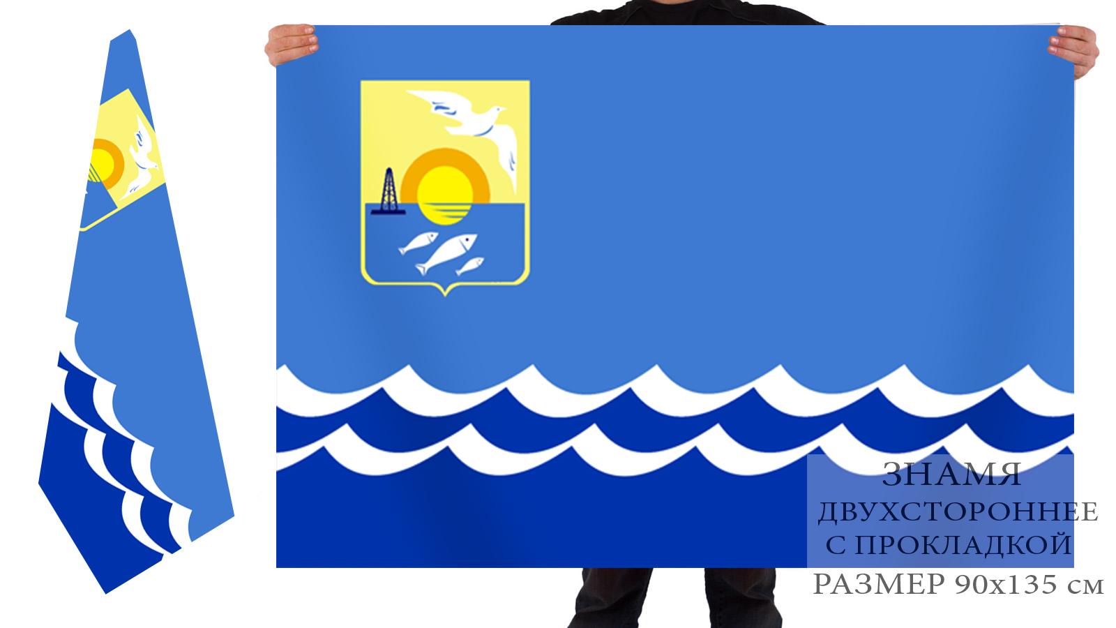 Двусторонний флаг муниципального образования Ольский район
