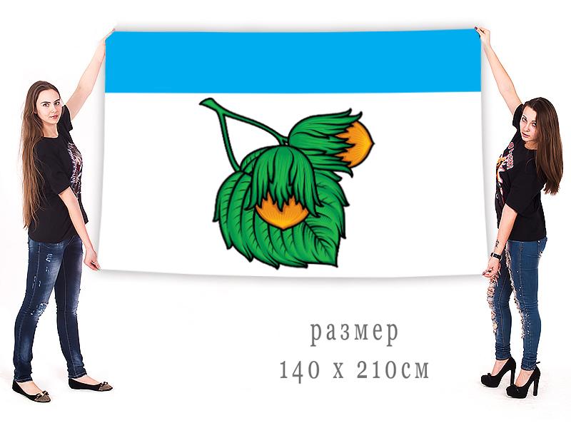 Флаг муниципального образования Орехово-Борисово Северное г. Москва