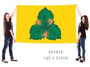 Флаг муниципального образования Орехово-Борисово Южное г. Москва