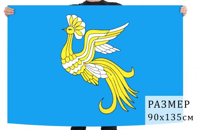 Флаг муниципального образования Отрадное г. Москва