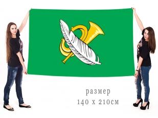 Флаг муниципального образования Перово г. Москва