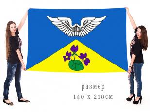 Флаг муниципального образования Покровское-Стрешнево г. Москва